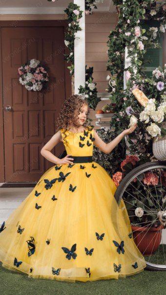 Kız çocuk abiye elbise 11 yaş