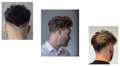Ense Tıraşı Modelleri Erkek